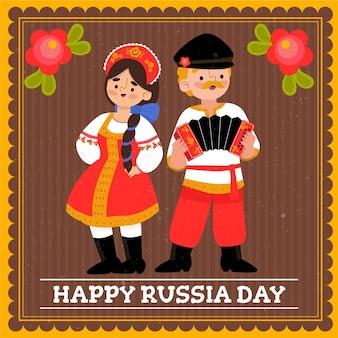 Thème d'illustration de la journée de la russie