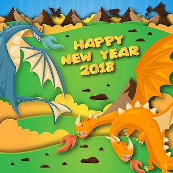 Thème joyeux joyeux dragon joyeux nouvel an 2018 papier art carte illustration