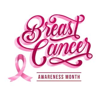 Thème de lettrage du mois de sensibilisation au cancer du sein