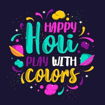 Thème de lettrage happy holi