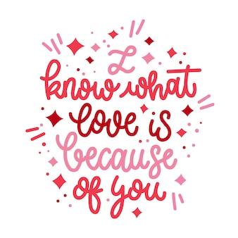 Thème de message de lettrage romantique