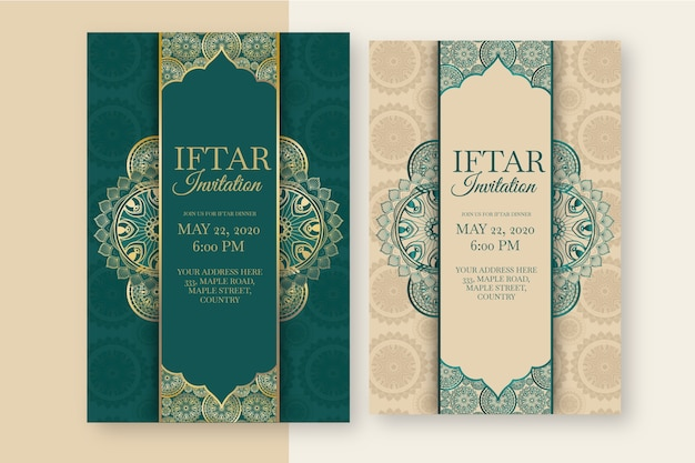 Thème de modèle d'invitation iftar de l'événement