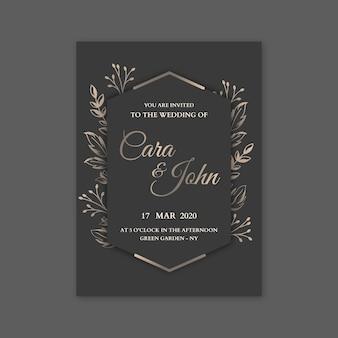 Thème de modèle d'invitation de mariage élégant