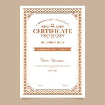 Thème de modèle de récompense de certificat élégant