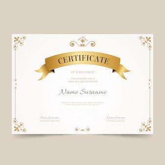 Thème de modèle de reconnaissance de certificat élégant