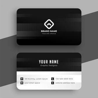 Thème noir et modèle de conception de carte de visite blanche