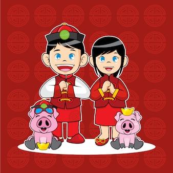 Thème de la nouvelle année lunaire chinoise