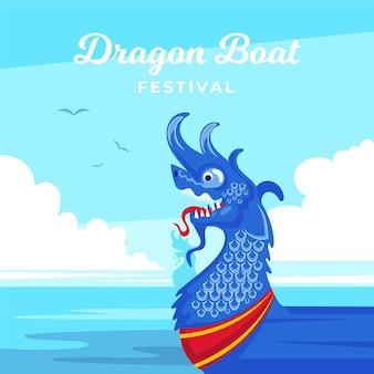 Thème de papier peint coloré de bateau dragon