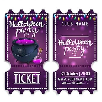 Ticket pour la fête d'halloween, beau design avec pot de sorcière avec potion