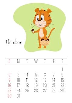Tiger ramasse des champignons. page de calendrier mural vertical pour octobre 2022 avec un personnage de dessin animé