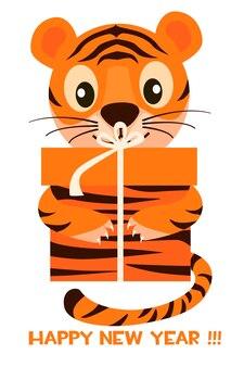 Tigre de bonne année de carte postale avec le cadeau pour la conception graphique