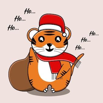 Tigre mignon apporter un dessin animé de cadeau de noël