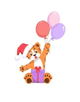 Tigre mignon tenant un cadeau et des ballons
