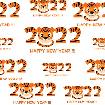 Tigre de modèle sans couture bonne année 2022 pour la conception graphique