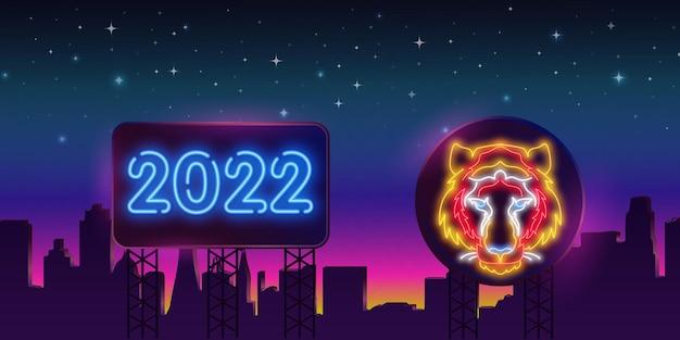 Tigre néon 2022 sur un panneau d'affichage dans la ville nocturne. enseigne lumineuse au néon de nuit, panneau d'affichage coloré, bannière lumineuse. illustration vectorielle dans un style néon.