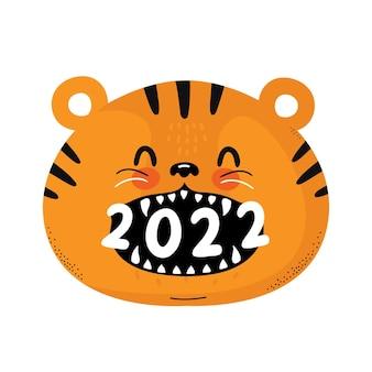 Tigre de symbole du nouvel an 2022 drôle mignon