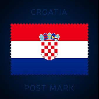 Timbre d'affranchissement de la croatie. timbre-poste de drapeau national isolé sur illustration vectorielle fond blanc. timbre avec motif officiel du drapeau du pays et nom du pays