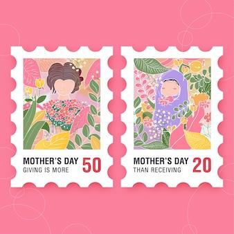 Timbre de la fête des mères avec bébé à la forêt carte postale sur le thème