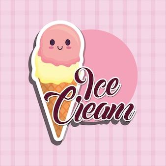 Timbre de joint décoratif avec icône de cône de crème glacée kawaii