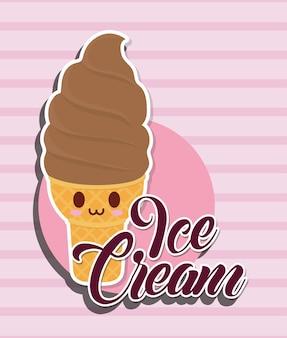Timbre joint décoratif avec icône de crème glacée kawaii