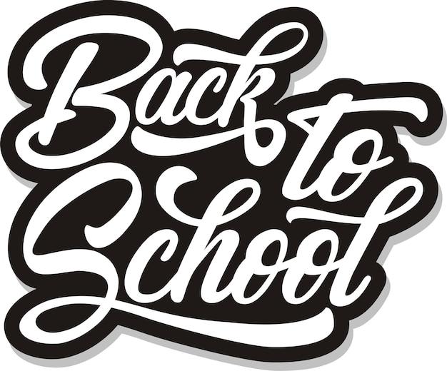 Tirage au sort retour à l'école