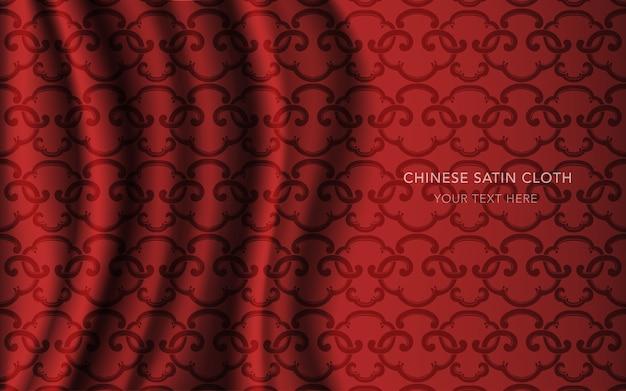 Tissu en satin de soie rouge avec motif, cadre à géométrie croisée