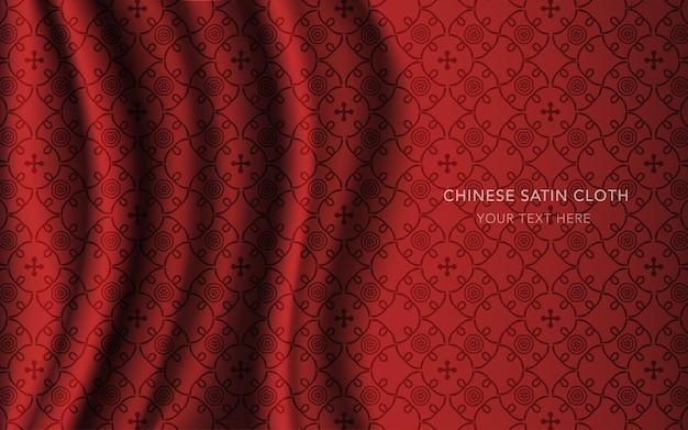 Tissu en satin de soie rouge avec motif, cadre de vigne croisée courbe