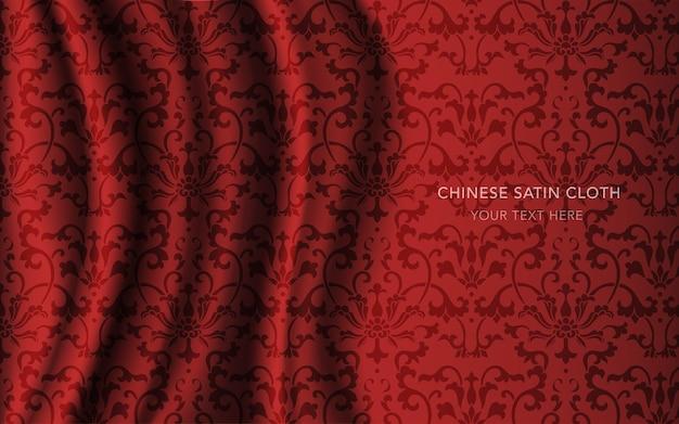 Tissu en satin de soie rouge avec motif, feuille de fleur de vigne de jardin