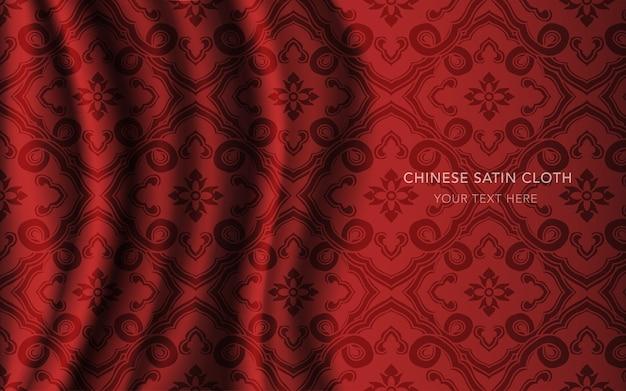 Tissu en satin de soie rouge avec motif, fleur en chaîne à carreaux croisés
