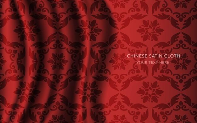 Tissu en satin de soie rouge avec motif, fleur croisée de polygone de plumes