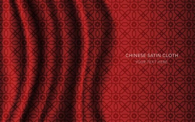 Tissu en satin de soie rouge avec motif, fleur étoile polygone