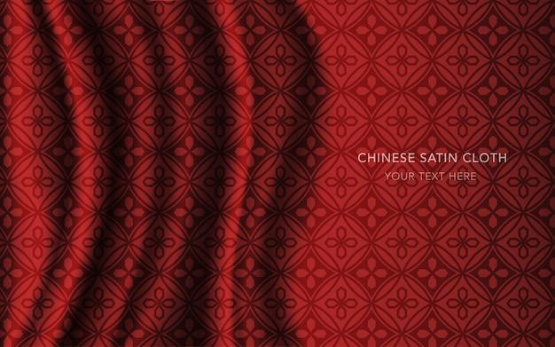 Tissu en satin de soie rouge avec motif, fleur ronde polygone