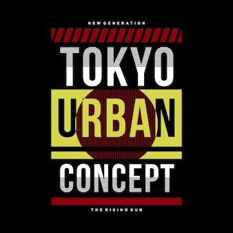 Tokyo design urbain