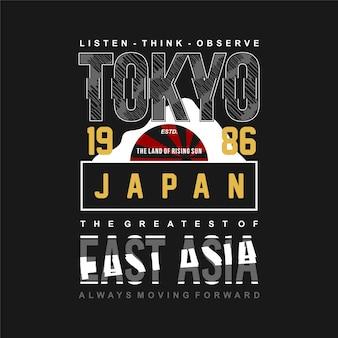 Tokyo japon asie de l'est design graphique mode typographie vector illustration t shirt