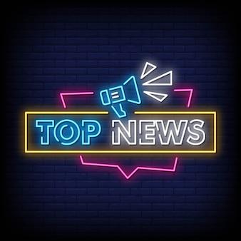 Top news néon style texte