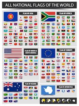 Tous les drapeaux nationaux officiels du monde.