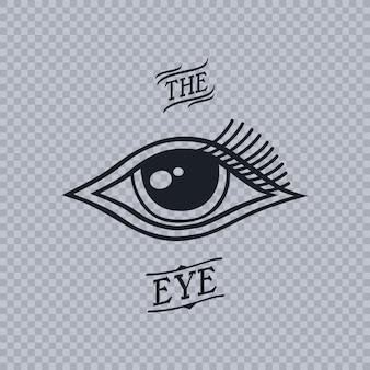 Tous voyant l'oeil d'horus