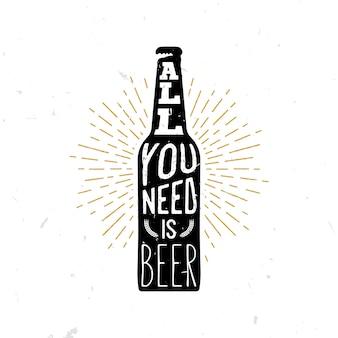 Tout ce dont vous avez besoin est ours - citation sur le thème de la bière