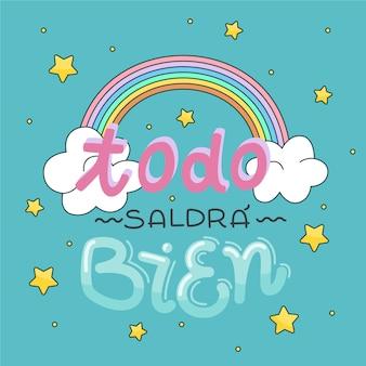 Tout ira bien en espagnol