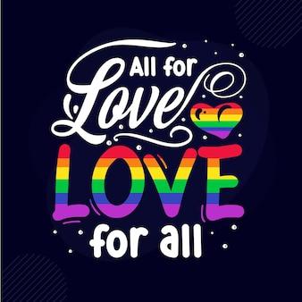 Tout pour l'amour, l'amour pour tous, modèle de devis de typographie premium vector design