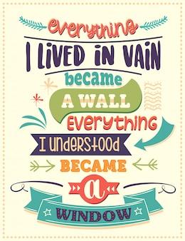 Tout ce que j'ai vécu en vain est devenu un mur, tout ce que j'ai compris est devenu une fenêtre. citation inspirante.