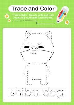 Trace de chien shiba et trace de feuille de calcul préscolaire couleur trace
