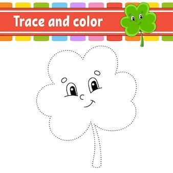 Trace Et Couleur. Coloriage Pour Les Enfants. Le Jour De La Saint-patrick. Vecteur Premium