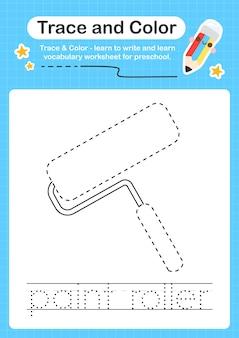 Trace et couleur trace de feuille de calcul préscolaire pour les enfants pour la pratique de la motricité fine
