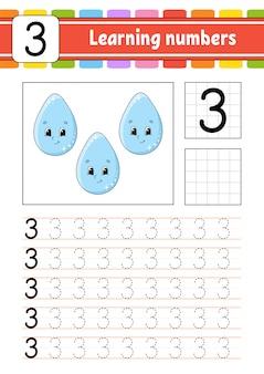 Trace et écrit. pratique de l'écriture manuscrite. numéros d'apprentissage pour les enfants. feuille de travail pour le développement de l'éducation.