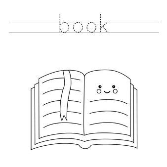 Trace les lettres et colorie un joli livre kawaii. pratique de l'écriture manuscrite pour les enfants.