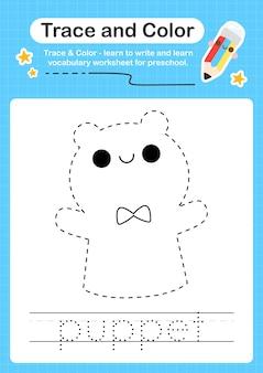 Trace de marionnettes et trace de feuille de calcul préscolaire couleur pour les enfants pour la pratique de la motricité fine