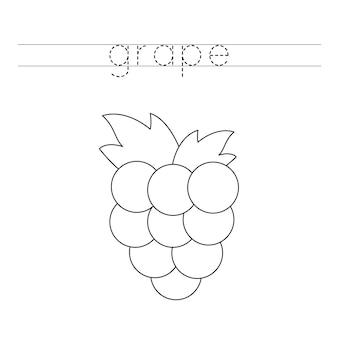 Trace le mot. raisin noir et blanc. pratique de l'écriture manuscrite pour les enfants d'âge préscolaire.