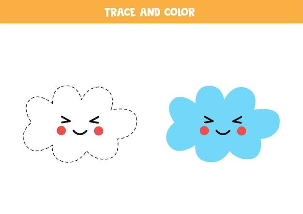 Tracez et coloriez un joli nuage kawaii