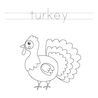 Tracez le mot. canard mignon. pratique de l'écriture manuscrite pour les enfants d'âge préscolaire.